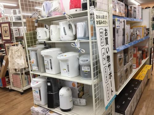 家電 東大阪 リサイクル
