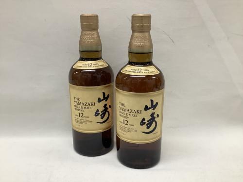 ウィスキー 東大阪のお酒 買取 東大阪