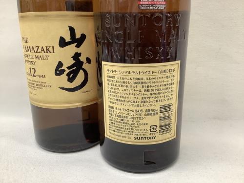 お酒 買取 東大阪の関西