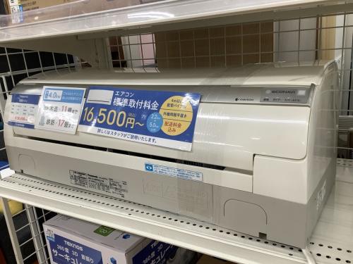 エアコンのエアコン 買取 東大阪