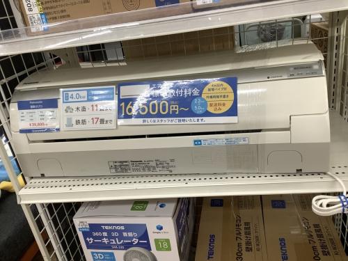 エアコン 買取 東大阪の空調器具 東大阪
