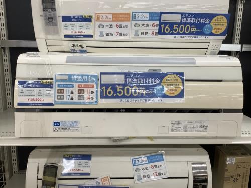 空調器具 東大阪の家電買取 大阪