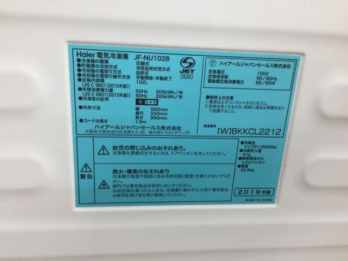 大型家電 買取 大阪のキッチン家電 買取