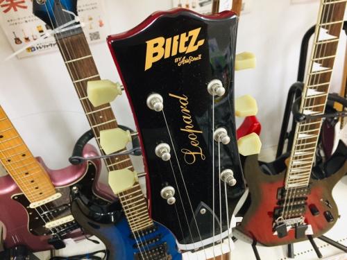 ギター中古 大阪のエレキギター中古 大阪