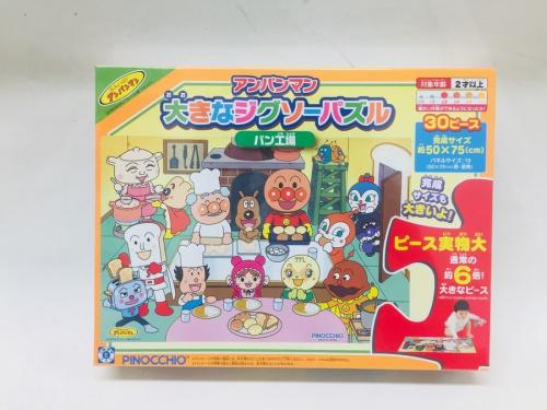 アンパンマン おもちゃのホビー 買取 東大阪