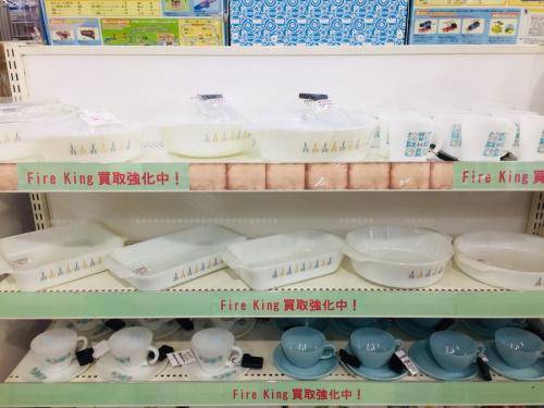 食器 中古 販売 大阪のWEDGWOOD(ウエッジウッド) 買取 大阪