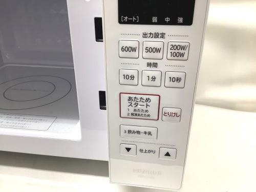 キッチン家電 販売 東大阪の中古家電 大阪