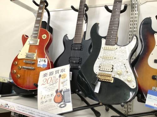 中古ギターの楽器 中古 東大阪