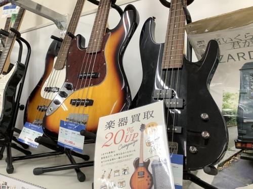 楽器 中古 東大阪の楽器 買取 大阪