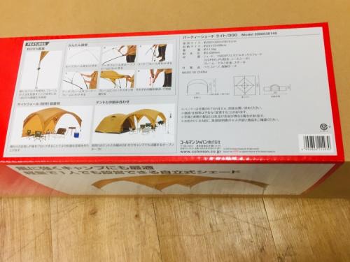 テント 買取 大阪のColeman(コールマン) 中古 大阪