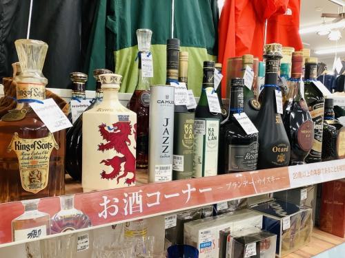 お酒 買取 大阪のお酒