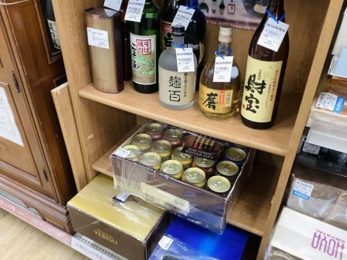 お酒の焼酎 買取 大阪