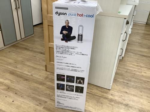 家電 中古 大阪のdyson(ダイソン)買取 大阪