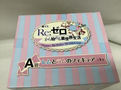 Re:ゼロから始める異世界生活 買取 大阪の関西