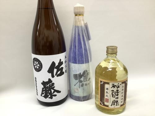 ウイスキー 買取 大阪の関西