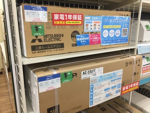 季節家電 中古 大阪のエアコン 中古 大阪