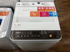 トレファク鎌ヶ谷店ブログ