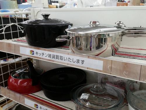 食器のキッチン雑貨