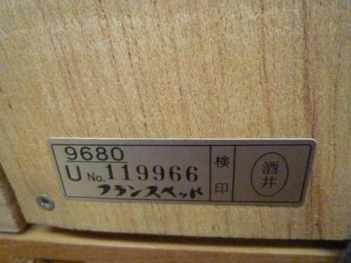 カップボードの家具