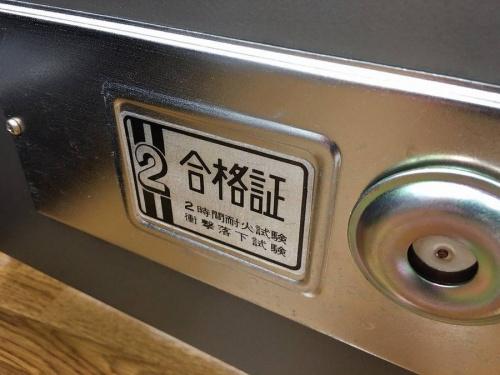 千葉 鎌ヶ谷