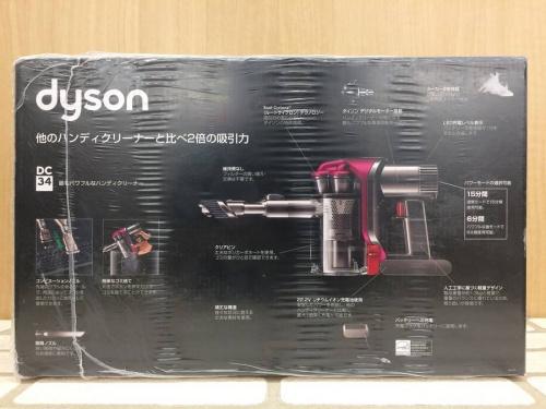 掃除機 母の日ギフトのdyson ダイソン