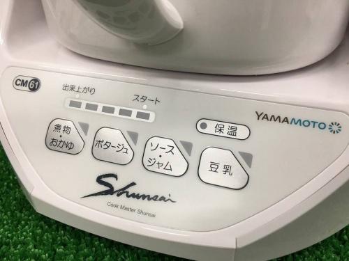 クックマスターの万能調理器
