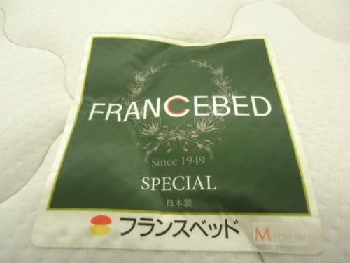 ベッドのFRANCE BED フランスベッド