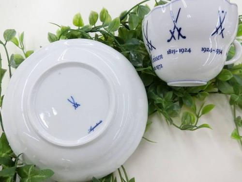 洋食器のMeissen(マイセン)