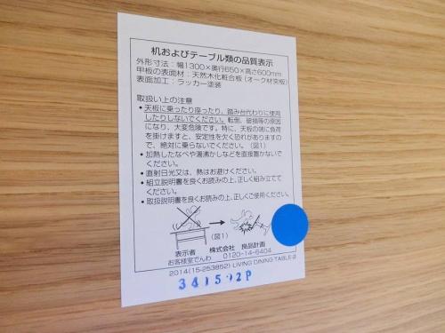 AVボード 船橋の鎌ヶ谷店 買取
