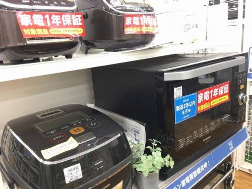 キッチン家電の鎌ヶ谷
