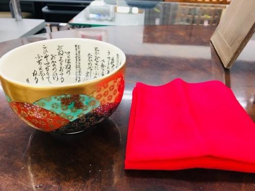 鎌ヶ谷 買取の茶器