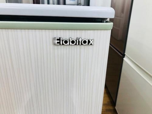 冷蔵庫のElabitax