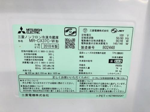 三菱のMITSUBISHI