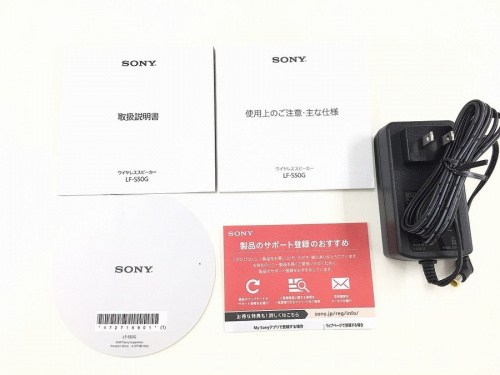 SONYのスピーカー