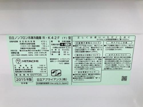 大塚家具の千葉 新鎌ヶ谷