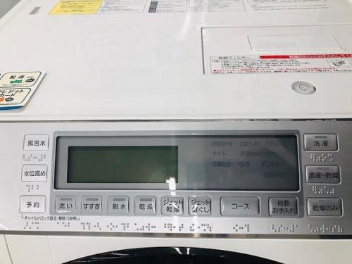 洗濯機のドラム