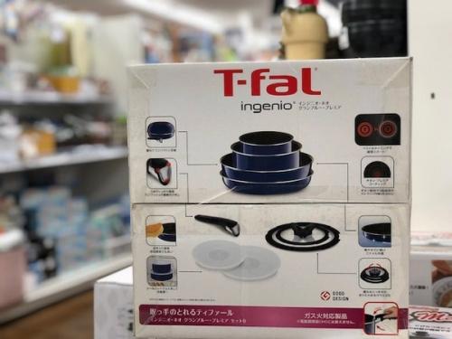 デザインキッチン家電のT-fal ティファール
