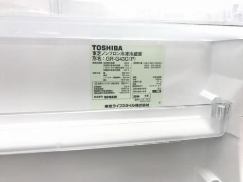 大型 冷蔵庫 中古の東芝 TOSHIBA