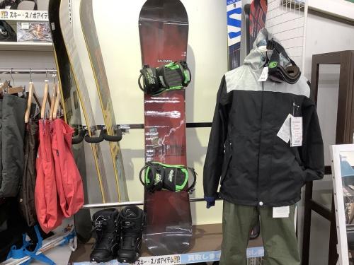 スポーツウェアのスキー