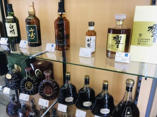 未使用品 お酒のお酒 中古 鎌ケ谷
