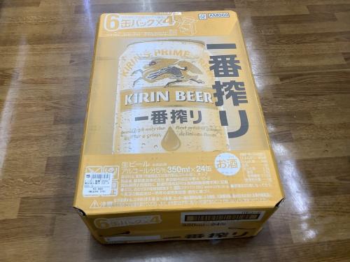 麒麟 KIRINのビール