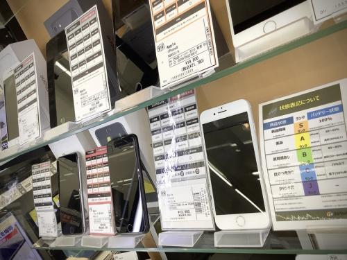 iPhone 中古のiPhone 買取