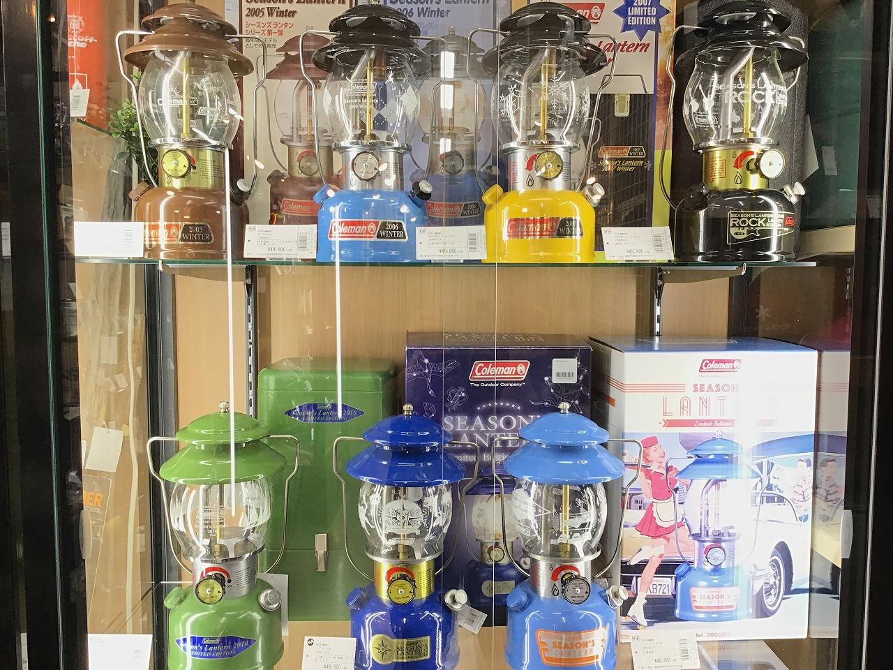 【スポーツ幕張】江戸川区、江東区から近いランタンの販売&買取店!
