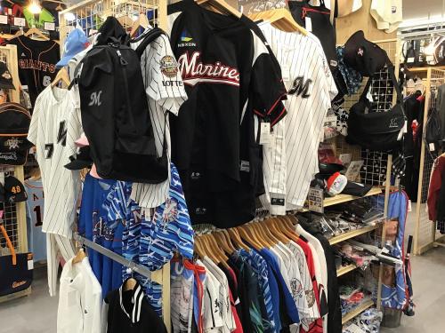 江戸川区 野球用品