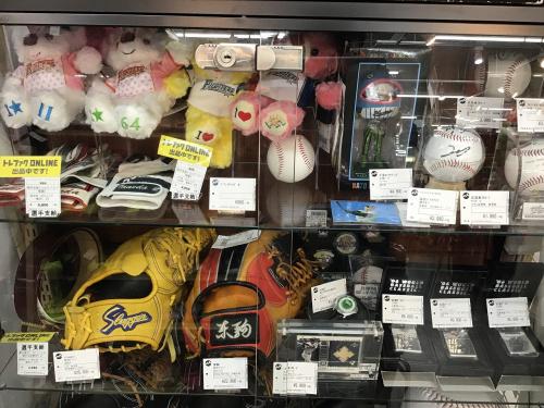 江東区 野球用品の江戸川区 野球用品