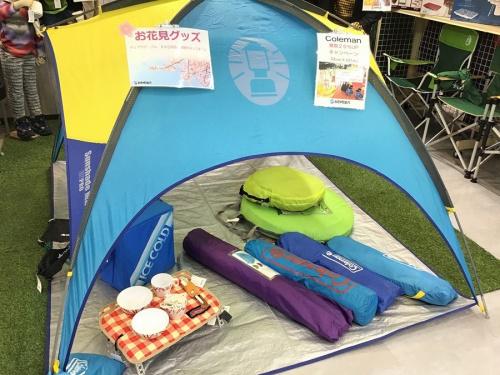 キャンプ用品のバーベキュー用品