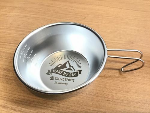 キャンプ用品のロッキーカップ