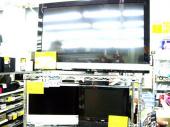 液晶テレビの家電買取