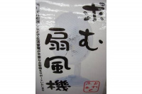 横浜鶴見 中古販売