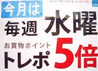 横浜鶴見 家具